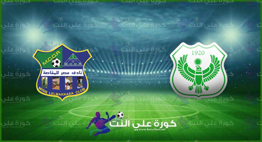 موعد مباراة المصرى ومصر للمقاصة القادمة فى الدورى المصرى الممتاز والقنوات الناقلة