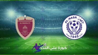 صورة موعد مباراة النصر والوحدة القادمة فى دورى الخليج العربى الإماراتى والقنوات الناقلة