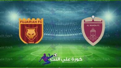 صورة موعد مباراة الوحدة والفجيرة القادمة فى دورى الخليج العربى الإماراتى والقنوات الناقلة