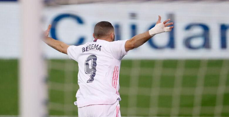 ترتيب هدافي الدوري الاسباني بعد هدف كريم بنزيما اليوم