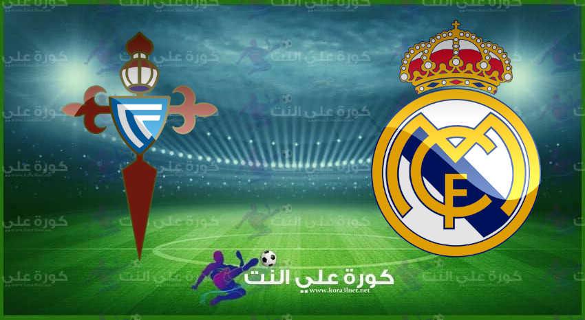 مشاهدة مباراة ريال مدريد وسيلتا فيغو اليوم بث مباشر فى الدوري الاسباني