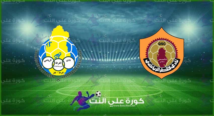 صورة موعد مباراة قطر والغرافة القادمة فى الدورى القطرى والقنوات الناقلة
