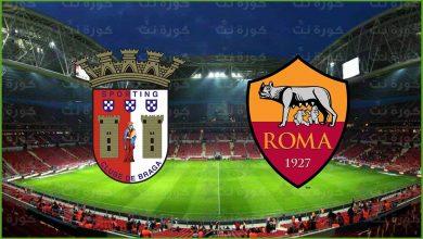صورة نتيجة مباراة روما وسبورتينغ براغا اليوم في الدوري الاوروبي