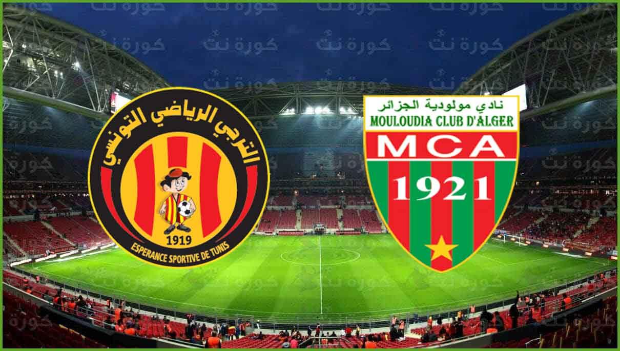 مشاهدة مباراة الترجي الرياضي ومولودية الجزائر اليوم بث مباشر في دوري أبطال افريقيا