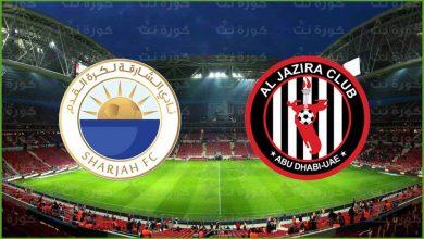 صورة نيتجة مباراة الشارقة والجزيرة اليوم في دوري الخليج العربي الاماراتي