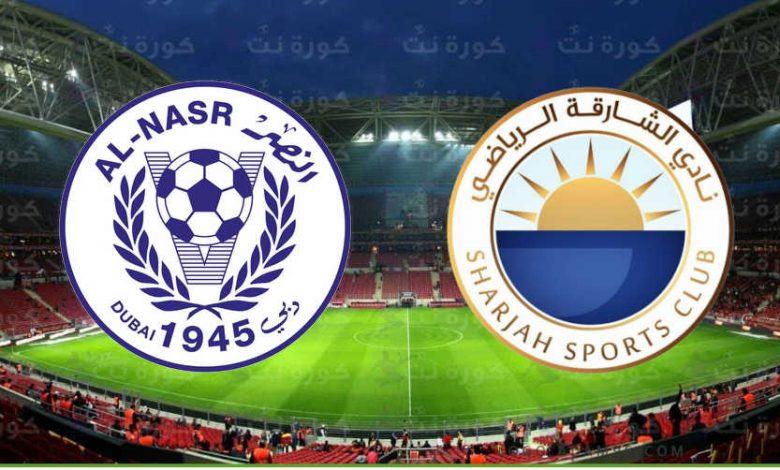 صورة مشاهدة مباراة الشارقة والنصر اليوم بث مباشر في كأس رئيس الدولة الإماراتي
