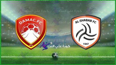 صورة مشاهدة مباراة الشباب وضمك اليوم بث مباشر في الدوري السعودي