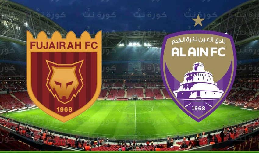 مشاهدة مباراة العين والفجيرة اليوم بث مباشر في الدوري الاماراتي