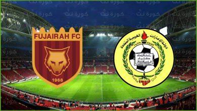 صورة نتيجة مباراة الفجيرة واتحاد كلباء اليوم في دوري الخليج العربي الاماراتي
