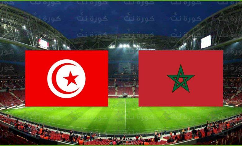 صورة نتيجة مباراة المغرب وتونس اليوم في كأس افريقيا للشباب تحت 20 سنة