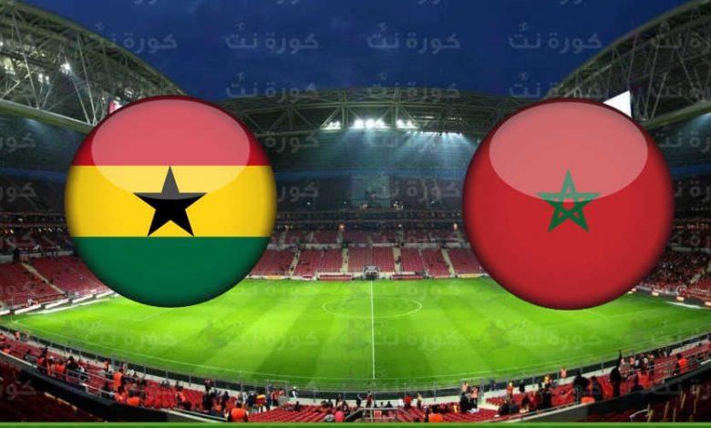 صورة نتيجة مباراة المغرب وغانا اليوم فى كأس أفريقيا للشباب