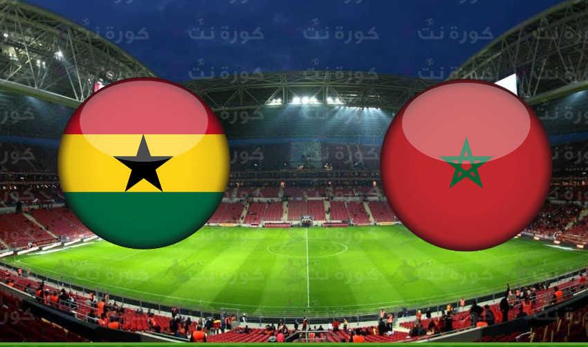 مشاهدة مباراة المغرب وغانا اليوم بث مباشر فى كأس أفريقيا للشباب