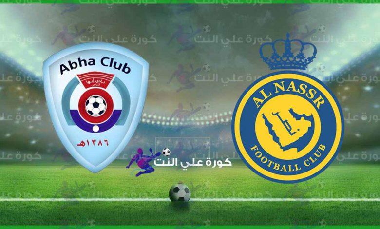 مشاهدة مباراة النصر وأبها اليوم بث مباشر في الدوري السعودي