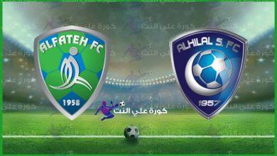 صورة مشاهدة مباراة الهلال والفتح اليوم بث مباشر في الدوري السعودي