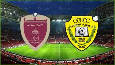 صورة نتيجة مباراة الوصل والوحدة اليوم  في دوري الخليج العربي الاماراتي