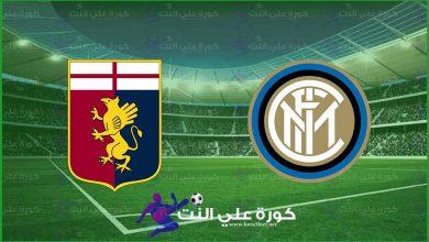 صورة نتيجة مباراة انتر ميلان وجنوي اليوم في الدوري الايطالي