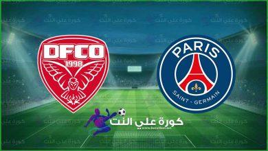 صورة نتيجة مباراة باريس سان جيرمان وديجون بث مباشر اليوم في الدوري الفرنسي