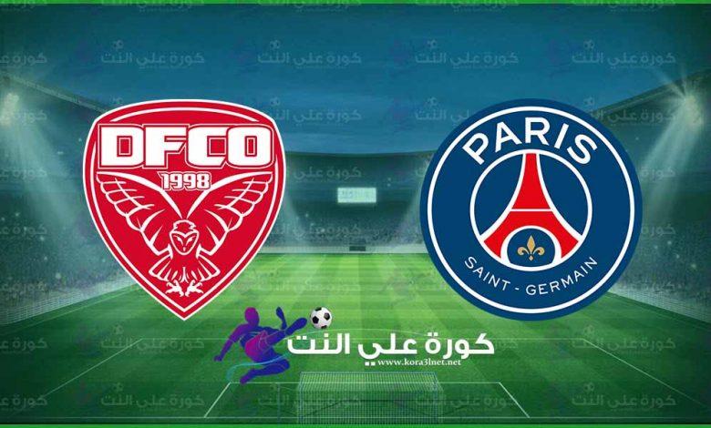 مشاهدة مباراة باريس سان جيرمان وديجون اليوم بث مباشر في الدوري الفرنسي
