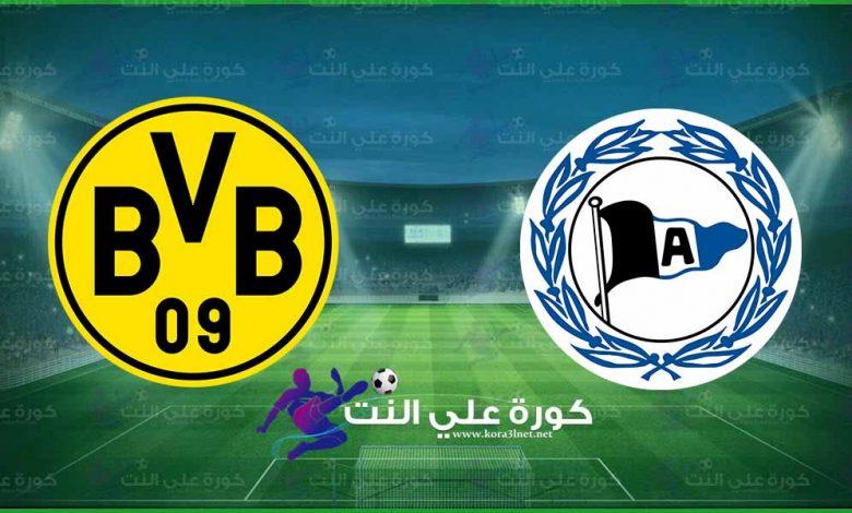 مشاهدة مباراة بوروسيا دورتموند وارمينيا بيليفيلد اليوم بث مباشر في الدوري الالماني