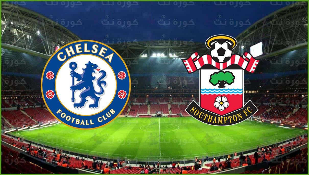 مشاهدة مباراة تشيلسي وساوثهامتون اليوم بث مباشر في الدوري الانجليزي