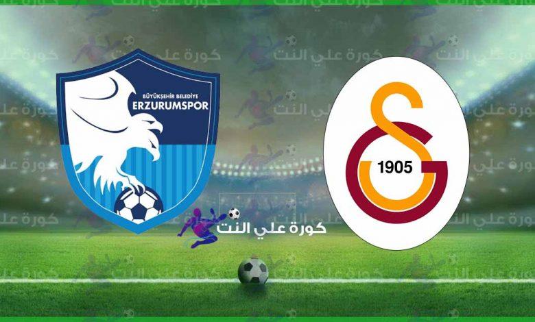 صورة نتيجة مباراة جالطة سراي وايرزوروم سبور اليوم في الدوري التركي
