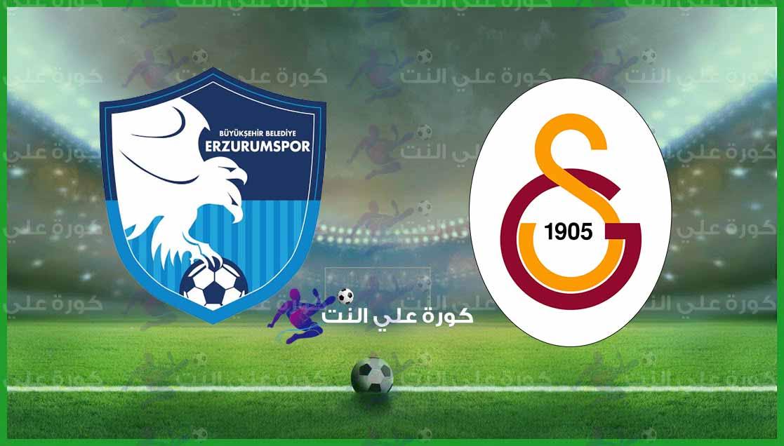 مشاهدة مباراة جالطة سراي وايرزوروم سبور اليوم بث مباشر في الدوري التركي
