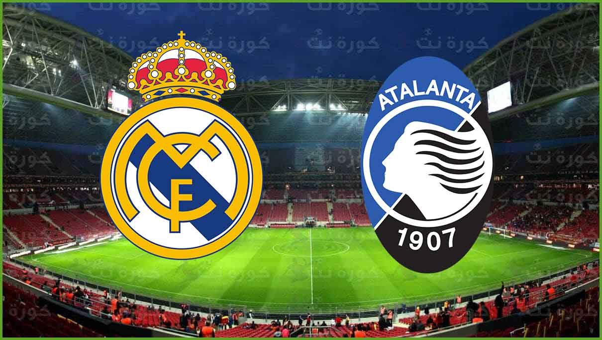 مشاهدة مباراة ريال مدريد وأتلانتا اليوم بث مباشر في دوري أبطال أوروبا