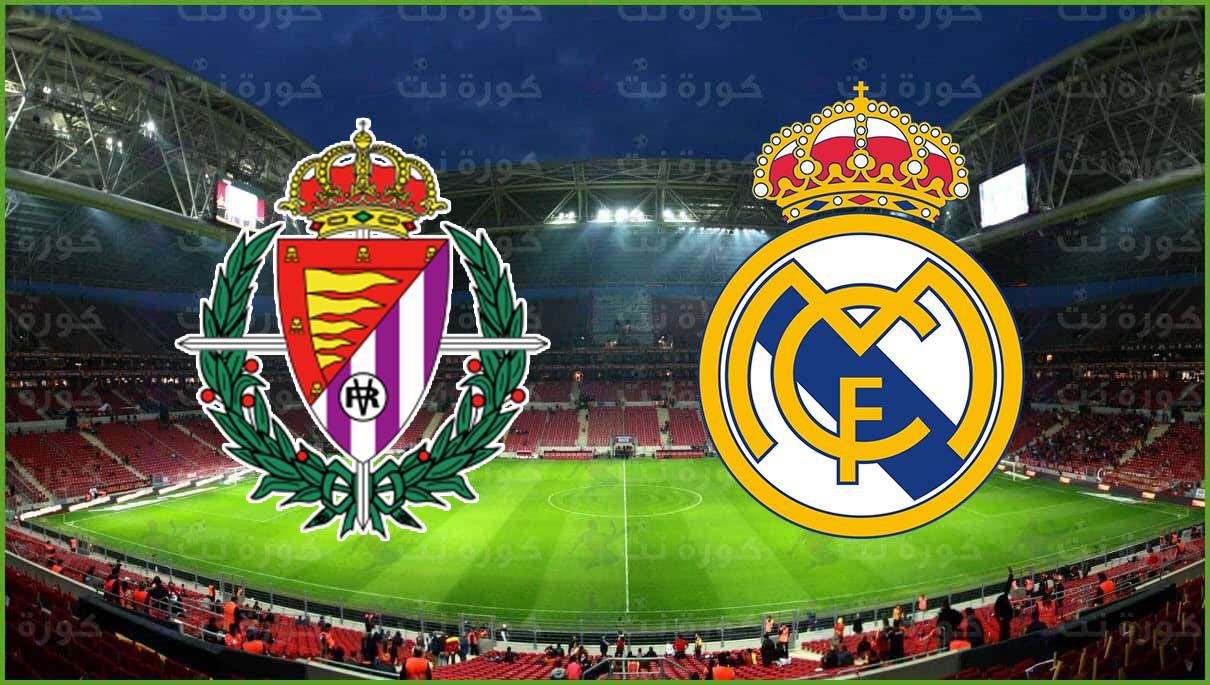 مشاهدة مباراة ريال مدريد وبلد الوليد اليوم بث مباشر في الدوري الاسباني