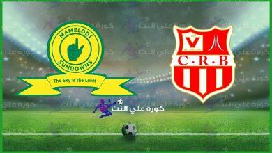 صورة نتيجة مباراة شباب رياضي بلوزداد وماميلودي صن داونز اليوم في دوري أبطال افريقيا