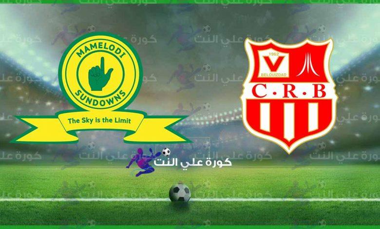 مشاهدة مباراة شباب رياضي بلوزداد وماميلودي صن داونز اليوم بث مباشر في دوري أبطال افريقيا
