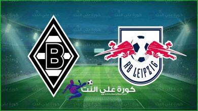 صورة نتيجة مباراة لايبزيج وبوروسيا مونشتغلادبلاخ اليوم  في الدوري الالماني