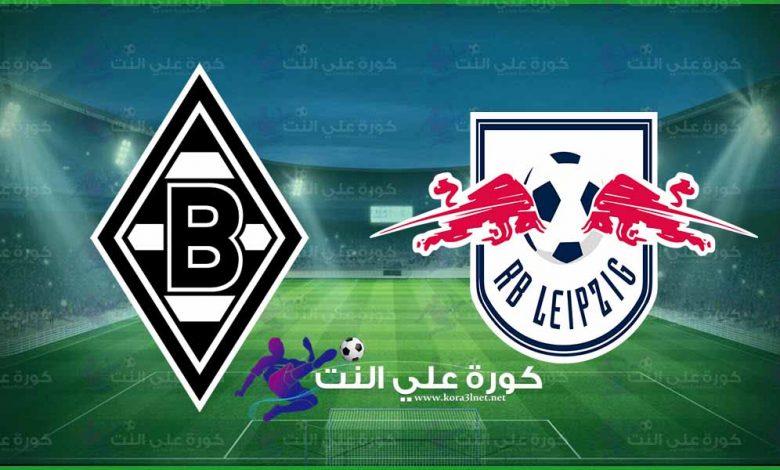 مشاهدة مباراة لايبزيج وبوروسيا مونشتغلادبلاخ اليوم بث مباشر في الدوري الالماني