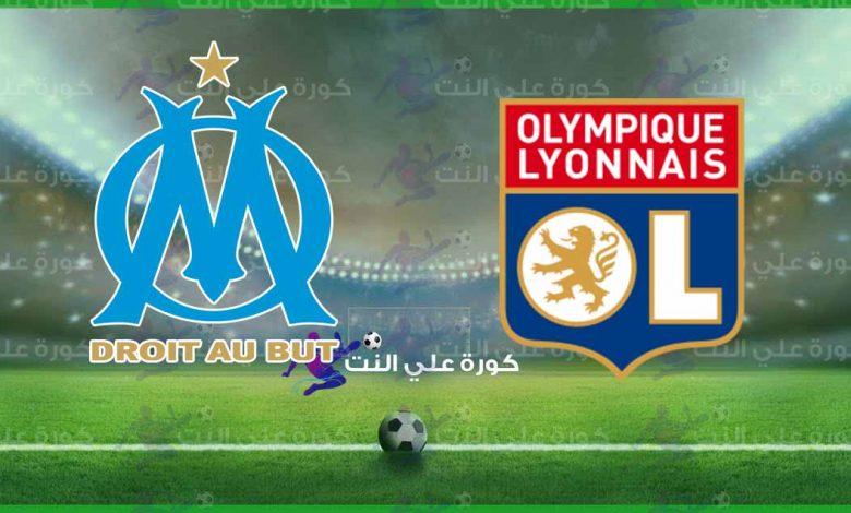 مشاهدة مباراة ليون ومارسيليا اليوم بث مباشر في الدوري الفرنسي