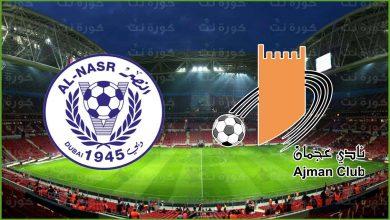 صورة نتيجة مباراة النصر وعجمان اليوم فى دوري الخليج العربي الاماراتي