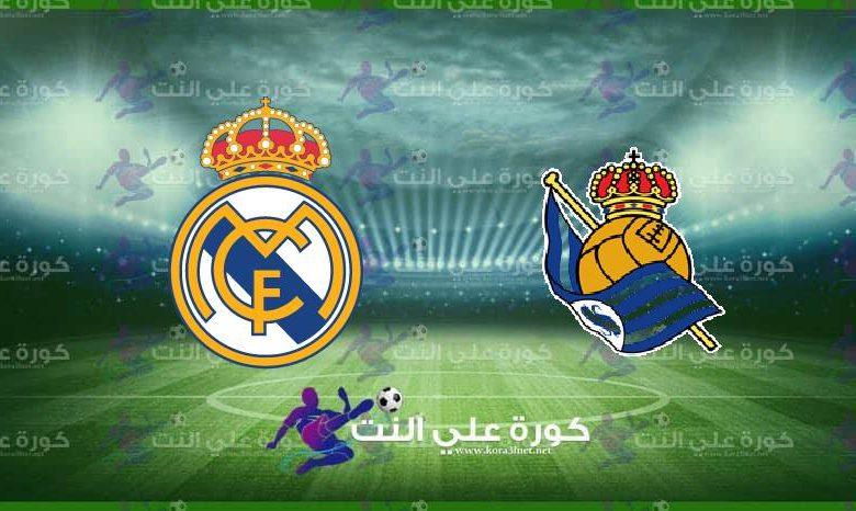 مشاهدة مباراة ريال مدريد وريال سوسييداد بث مباشر اليوم الاثنين 1/ 3 / 2021 في الدوري الاسباني