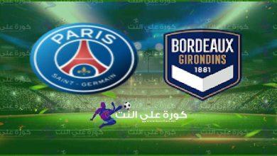 صورة نتيجة مباراة باريس سان جيرمان وبوردو اليوم في الدوري الفرنسي
