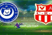 صورة مشاهدة مباراة الهلال وشباب رياضي بلوزداد الجزائري اليوم في دوري ابطال افريقيا