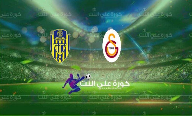 صورة نتيجة مباراة جالطة سراي وأنقرة غوجو اليوم  في الدوري التركي