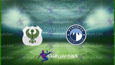 صورة نتيجة مباراة بيراميدز و المصري البورسعيدي اليوم الثلاثاء 2/3/2021 في الدوري المصري