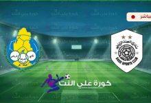 صورة مشاهدة مباراة السد والغرافة بث مباشر اليوم في كأس أمير قطر