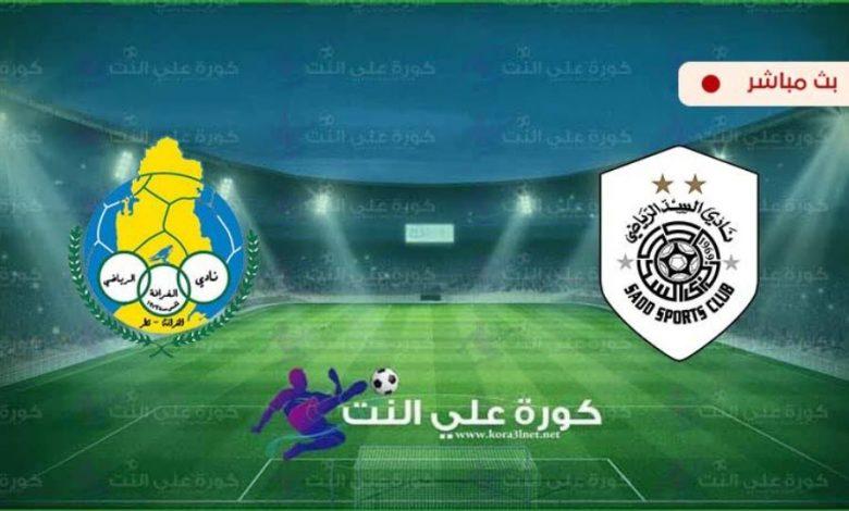 Al-Gharafa SC vs. Al-Sadd SC