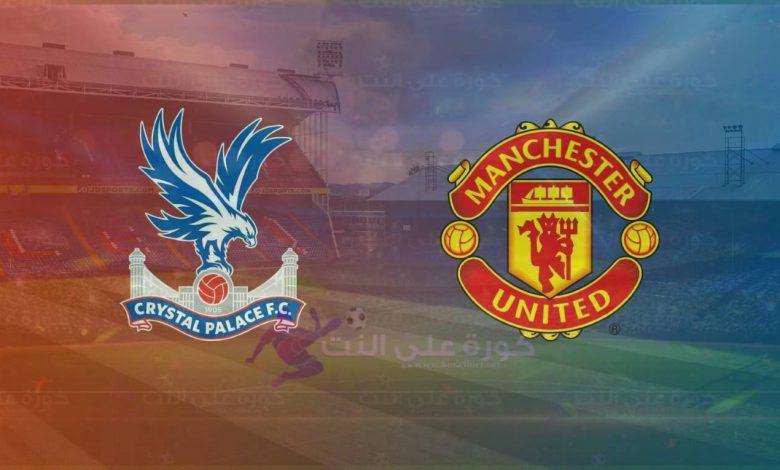 مشاهدة مباراة مانشستر يونايتد وكريستال بالاس اليوم بث مباشر الاربعاء 3/3/2021 في الدوري الانجليزي